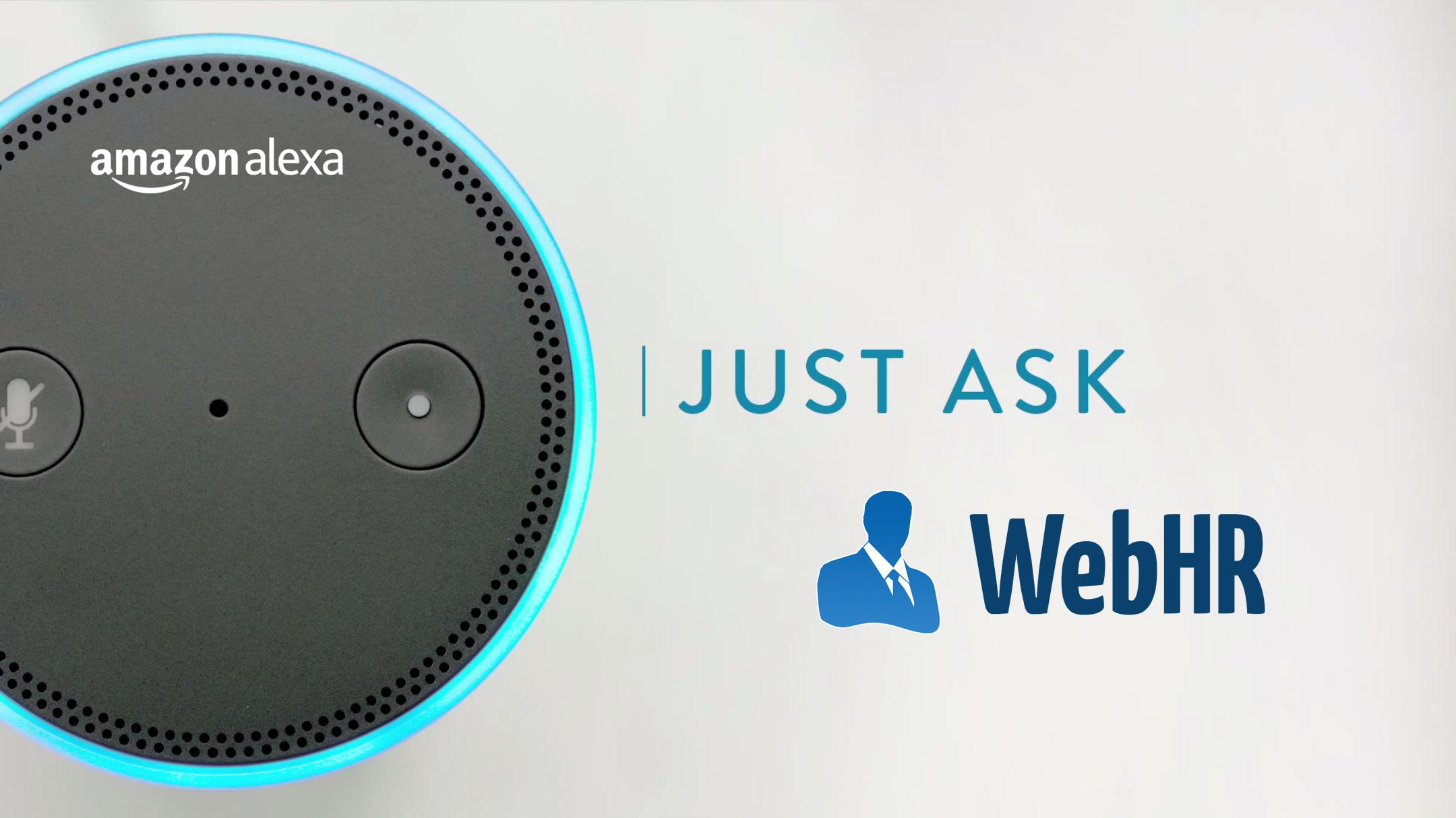 Just ask WebHR